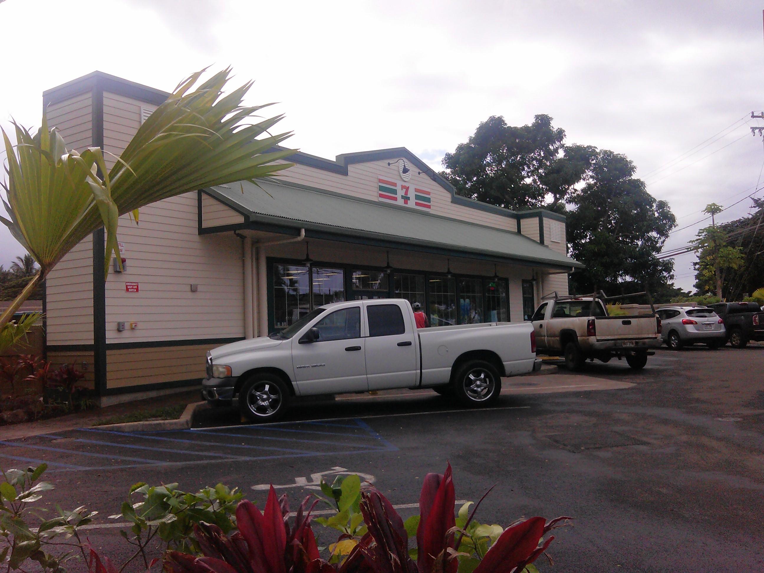 7-Eleven Haleiwa